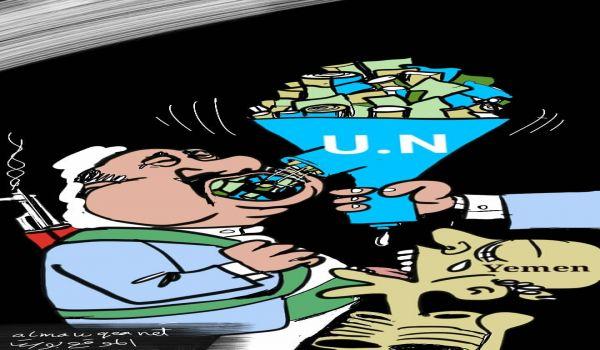 المساعدات الأممية المقدمة لليمن