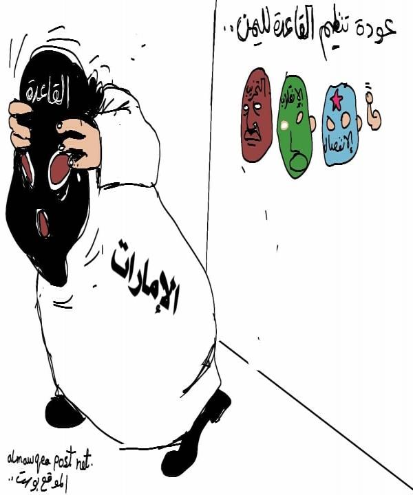الإمارات في اليمن