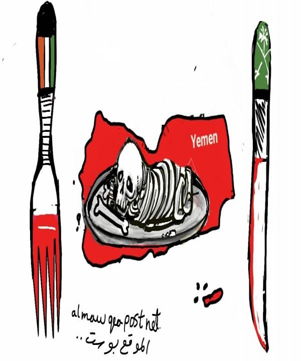 المنقذون يحولون اليمن إلى ضحية