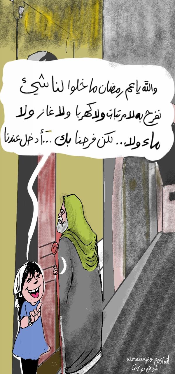 رمضان .. ضيف ثقيل في اليمن بسبب المعاناة الإنسانية