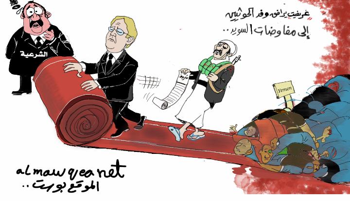 المبعوث الأممي يرافق وفد الحوثيين إلى السويد