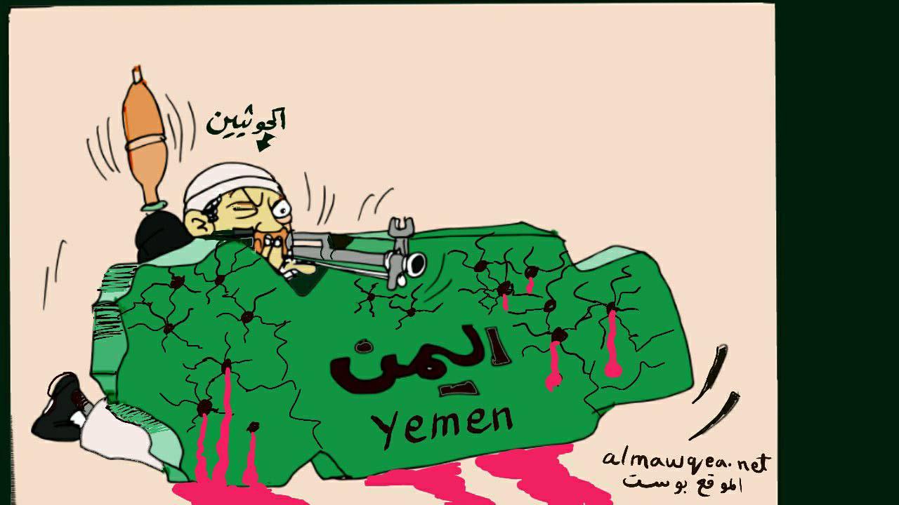 اليمن في عهد الحوثي