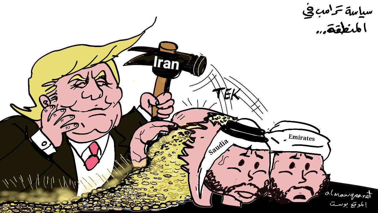 سياسة ترامب في المنطقة