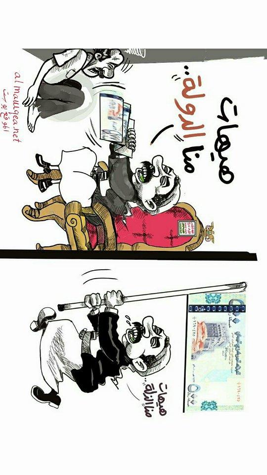 شعارات الحوثي