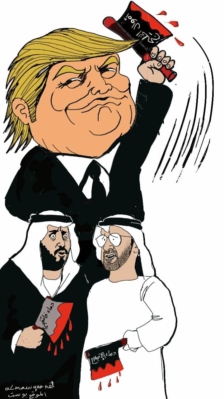 ترامب والخليج..