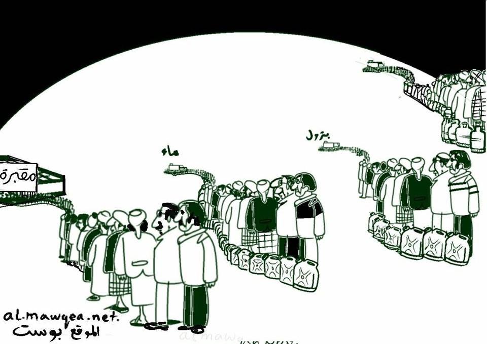 كاريكاتير: يشرح الوضع الانساني باليمن