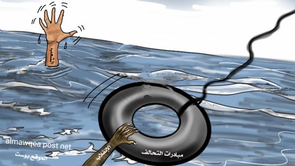 مبادرات التحالف بقيادة السعودية في اليمن