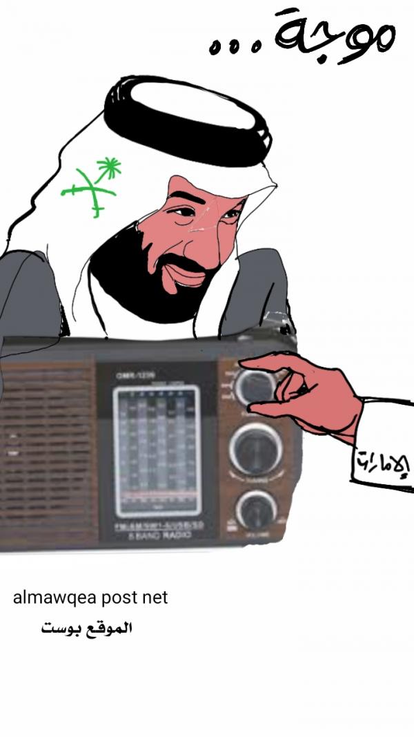 #الإمارات وتأثيرها على #السعودية .. #كاريكاتير من #الموقع_بوست