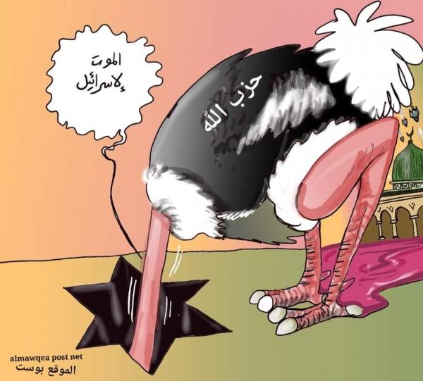 حزب الله والعدوان الإسرائيلي على فلسطين