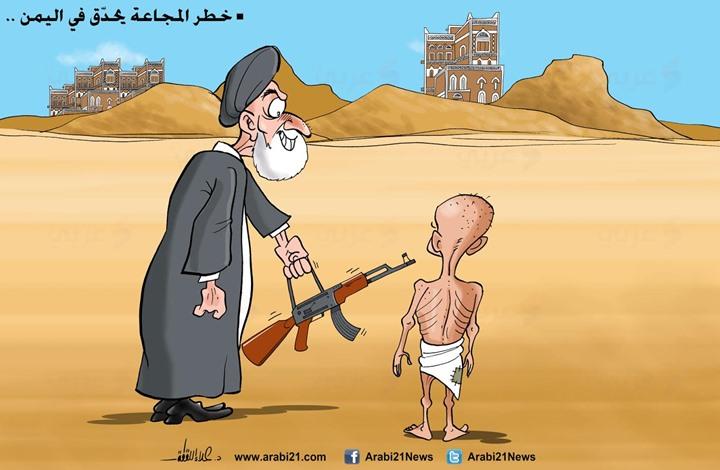 خطر المجاعة يحدق باليمن