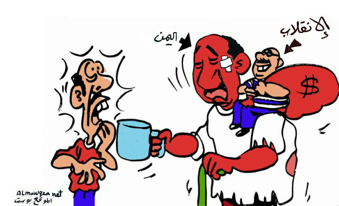 الإنقلاب في اليمن