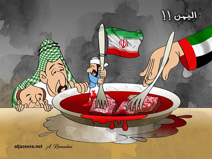 تقسيم اليمن