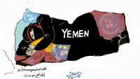 الأمم المتحدة في اليمن