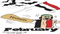 ثورة فبراير .. صمود في وجه الخصوم