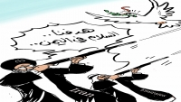 إيران والإمارات في اليمن