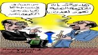 عودة الحكومة إلى عدن