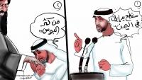حقيقة مواجهة الإمارات لإيران