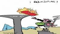 الحوثي يحتفل بانقلابه في صنعاء