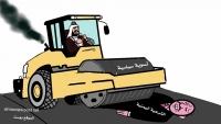 تسوية سياسية في اليمن