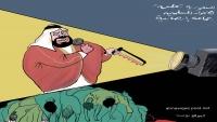 السعودية تصنف الإخوان المسلمين جماعة إرهابية