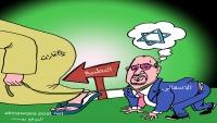 الانتقالي يطبع مع إسرائيل