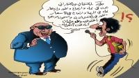 الانتقالي والإمارات في عدن