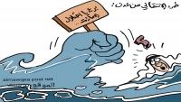 انتفاضة في عدن ضد مليشيا الانتقالي الممولة من الإمارات