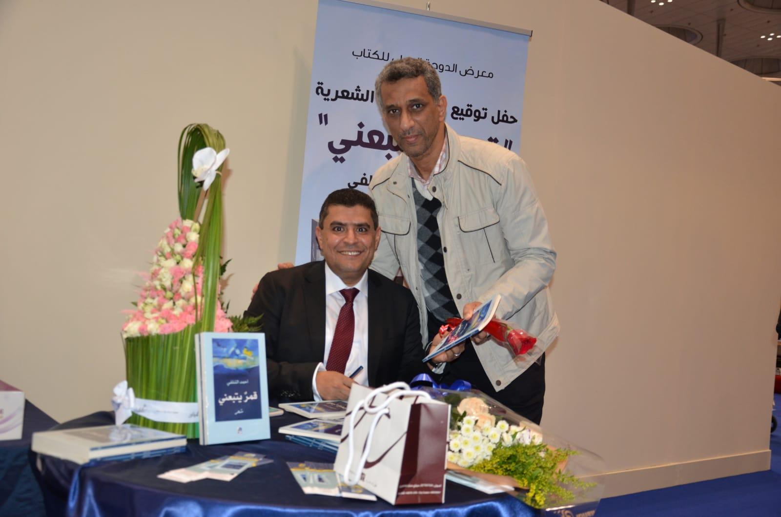 شاهد .. الشاعر أحمد الشلفي يوقع ديوانه الجديد
