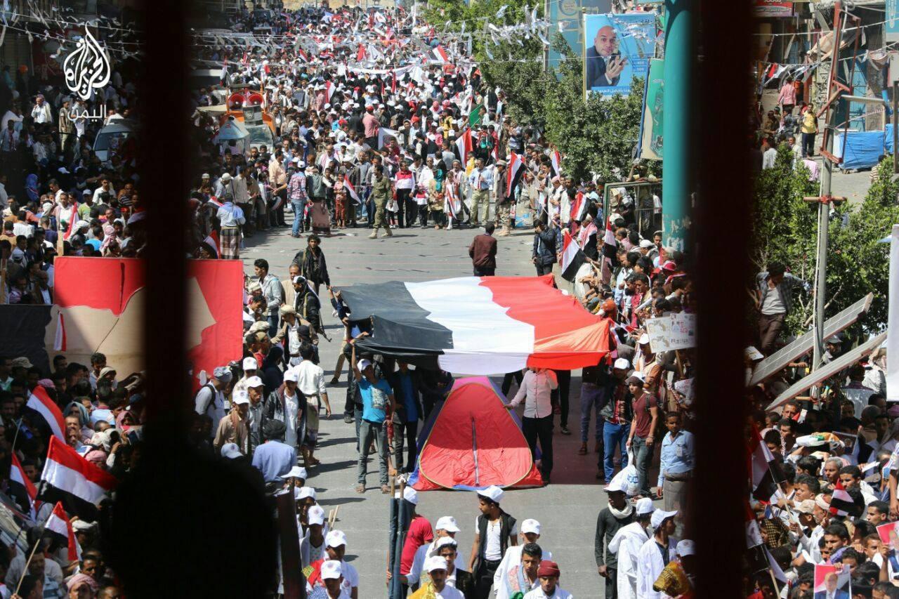 شاهد صور من احتفال في تعز بمناسبة 11 فبراير