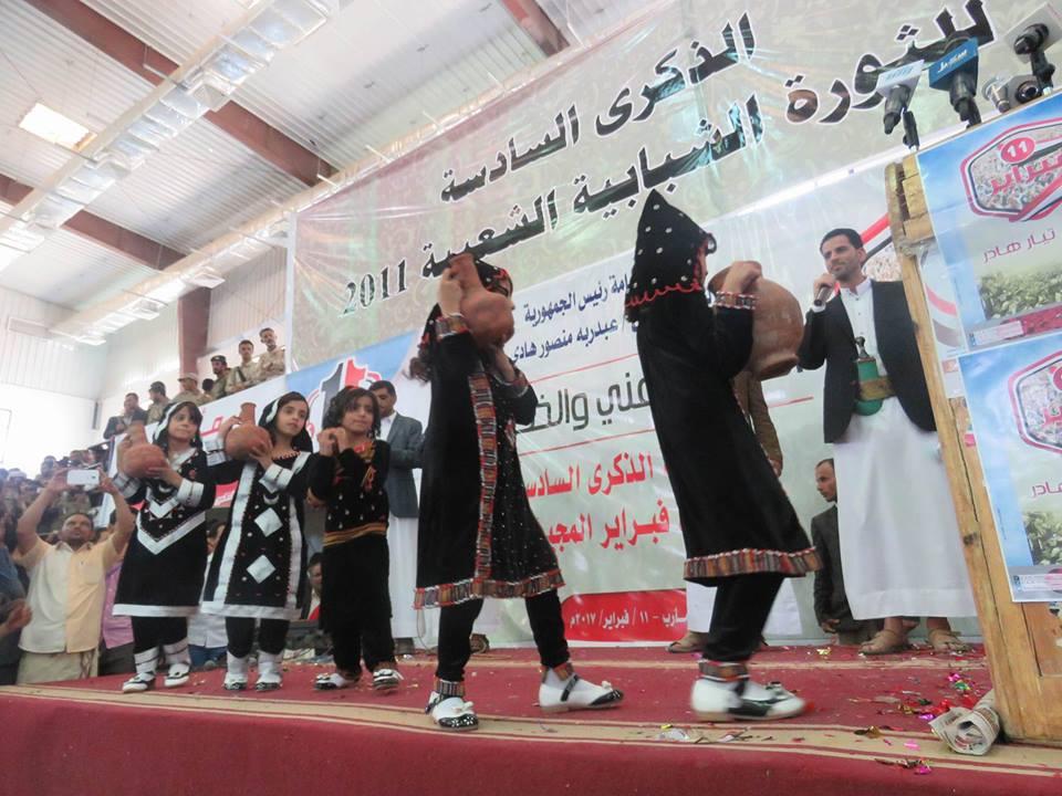 شاهد .. صور من احتفال اليوم في محافظة مأرب بمناسبة الذكرى السادسة لثورة 11 فبراير
