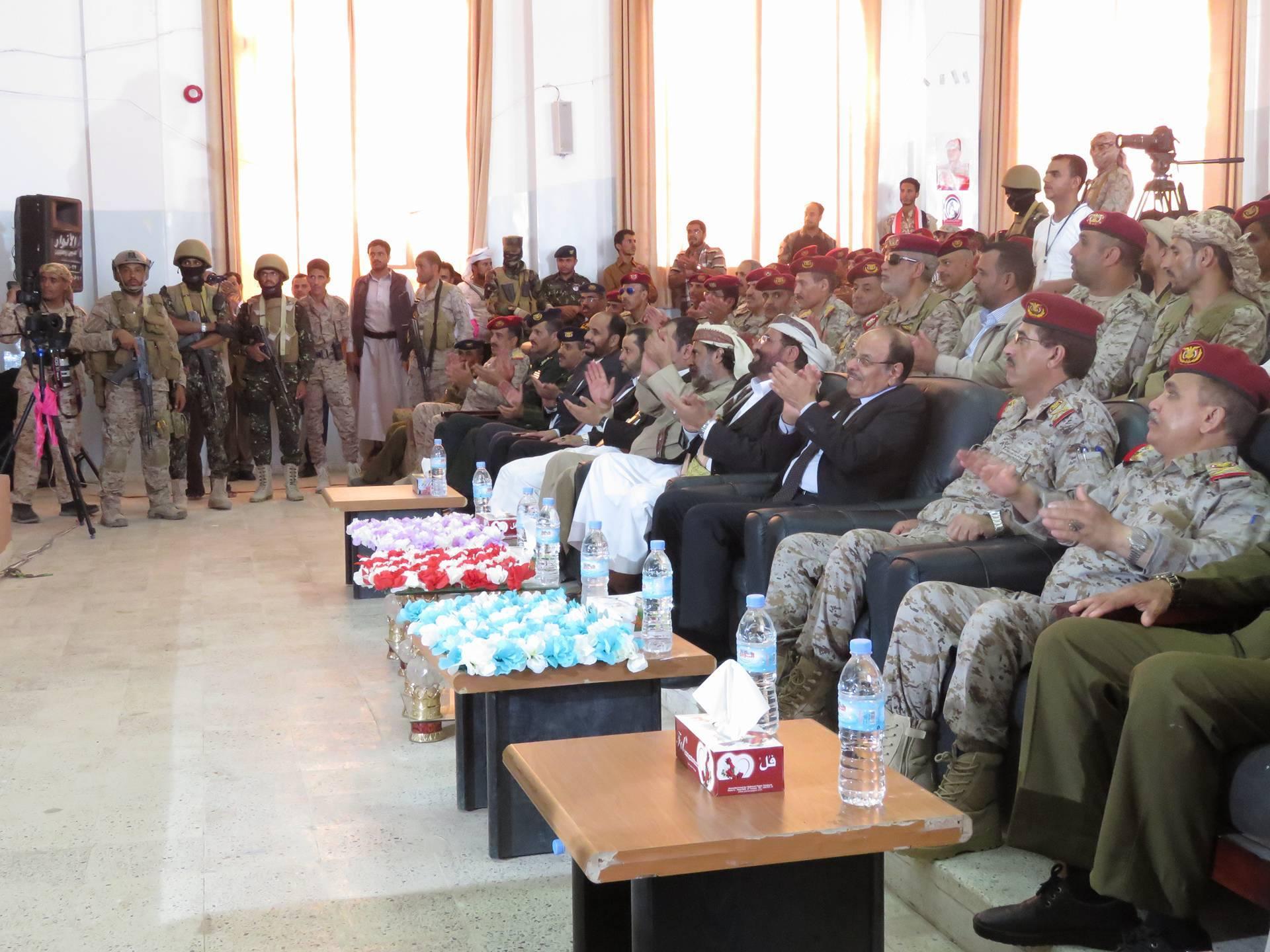 شاهد صورا لاحتفال محافظة بمأرب بذكرى ثورة اكتوبر الـ54
