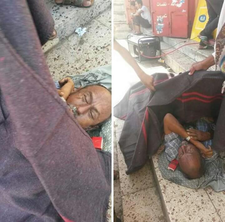 وفاة مواطن في الرصيف بسبب انعدام الغسيل الكلوي في تعز