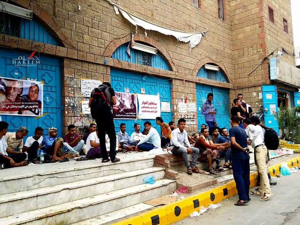 جرحى تعز يتظاهرون مطالبين بإنصافهم