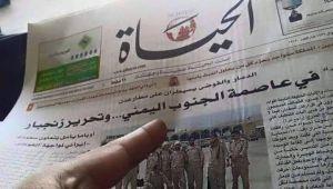 الرويشان يحذر صحافة  دول الخليج