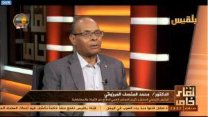 شاهد:رئيس تونس السابق  يتحدث عن تجربته في السلطة ويحلم بزيارة سقطرى