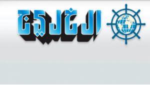 صحيفة : هروب قيادات عسكرية موالية للحوثي وصالح