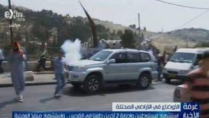 """الإعلام المصري يصف المستوطنين الإسرائيليين بـ """"الشهداء""""!"""