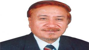 الاصلاح ينعي وفاة السياسي اليمني والوزير السابق الدكتور بافضل