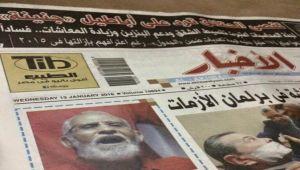 """رئيس تحرير """"الأخبار"""" المصرية يعتذر لمرشد الإخوان"""