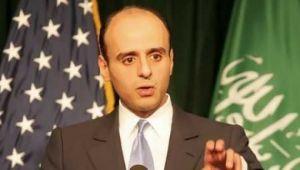 الجبير يُحذِّر من عواقب رفع العقوبات الاقتصادية عن إيران