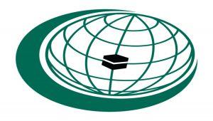 جدة تحتضن اليوم فعاليات الاجتماع الطارئ لمنظمة التعاون الإسلامي