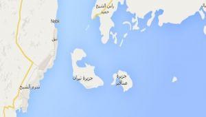 مصر: جزيرتا صنافير وتيران سعوديتان
