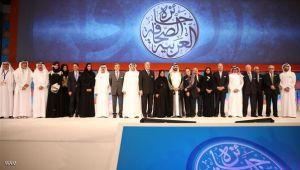 43 صحفيا مرشحاً للفوز بأقوى جائزة صحافية في العالم العربي  (أسماء)