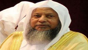 وفاة إمام الحرم النبوي الشريف الشيخ محمد أيوب