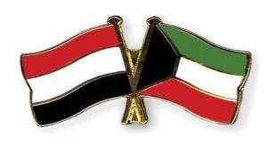 تعرف على الدور الكويتي في اليمن (بروفايل)