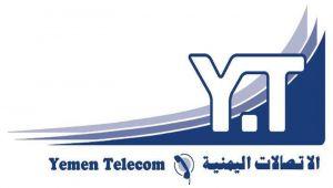 37 مليار ريال خسارة قطاع الاتصالات اليمنية بسبب الحوثيين منذ عام