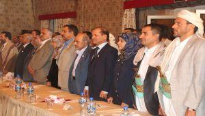 من هم أعضاء المجلس السياسي الأعلى التابع لمليشيا الحوثي والمخلوع صالح .؟ (بروفايل)