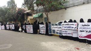 تزامنًا مع اليوم العالمي للمخفيين .. رابطة الامهات تطالب بالكشف عن ابنائهن المخفيين في سجون الحوثي