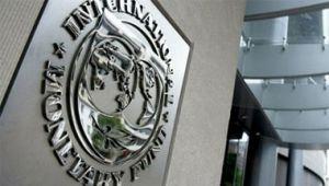 صندوق النقد الدولي : قرار نقل البنك المركزي أنشأ وضعا جديدا وقد يثير بعض التحديات
