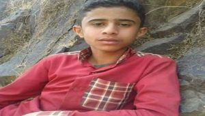 إب : اشتباكات مسلحة بين مشرفي مليشيا الحوثي تؤدي الى مقتل طالب في مذيخرة